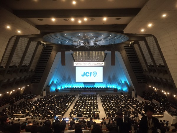 京都会議5