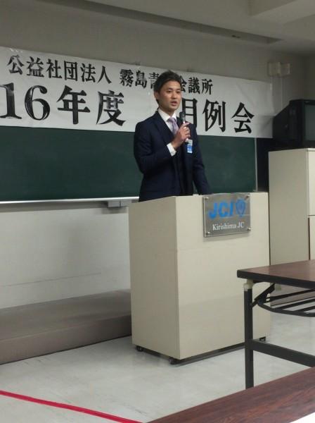 4月例会理事長1