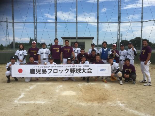 野球大会鹿屋JC集合写真6